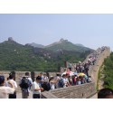 La Chine d'hier et d'aujourd'hui
